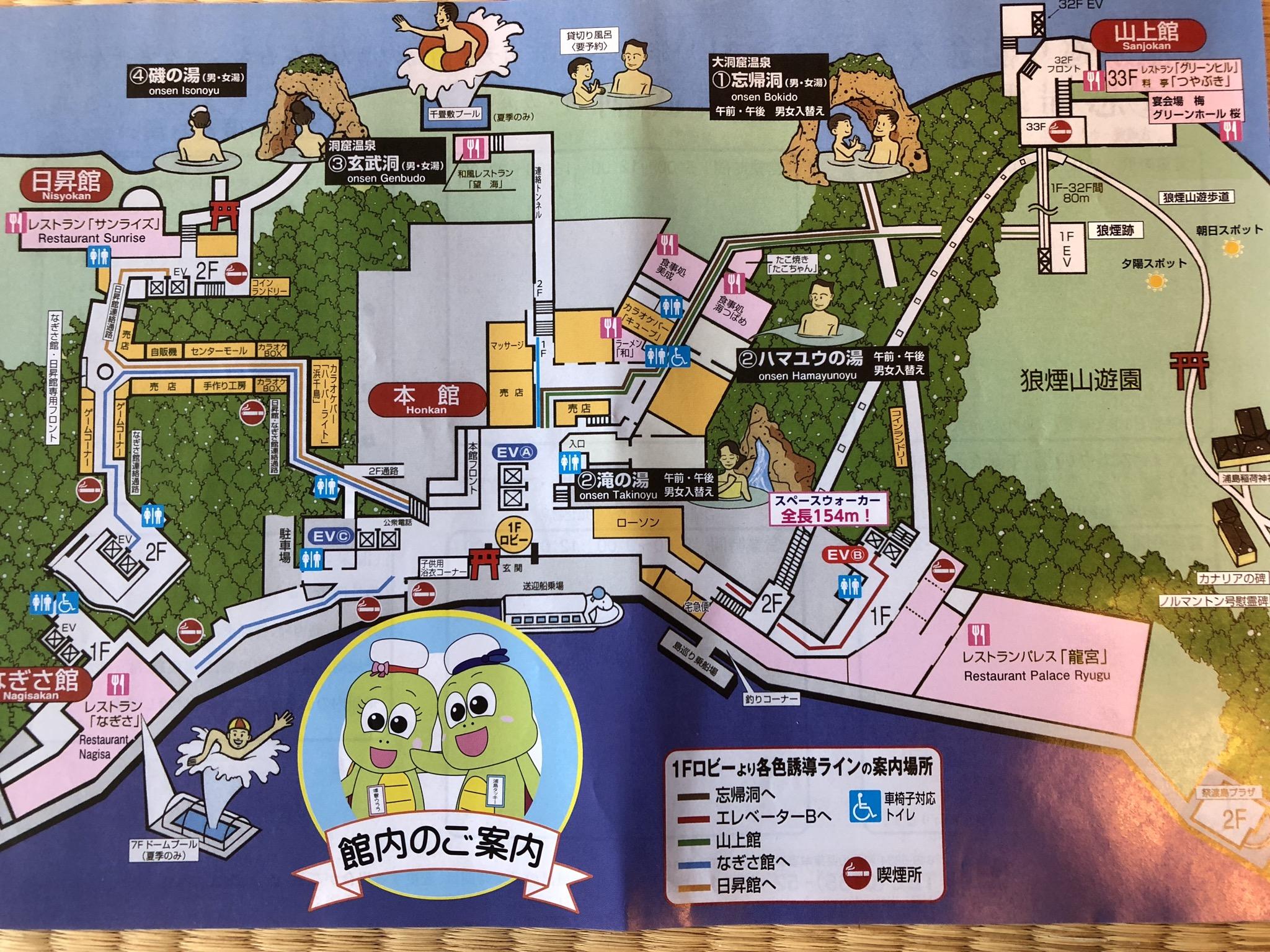 ホテル浦島地図